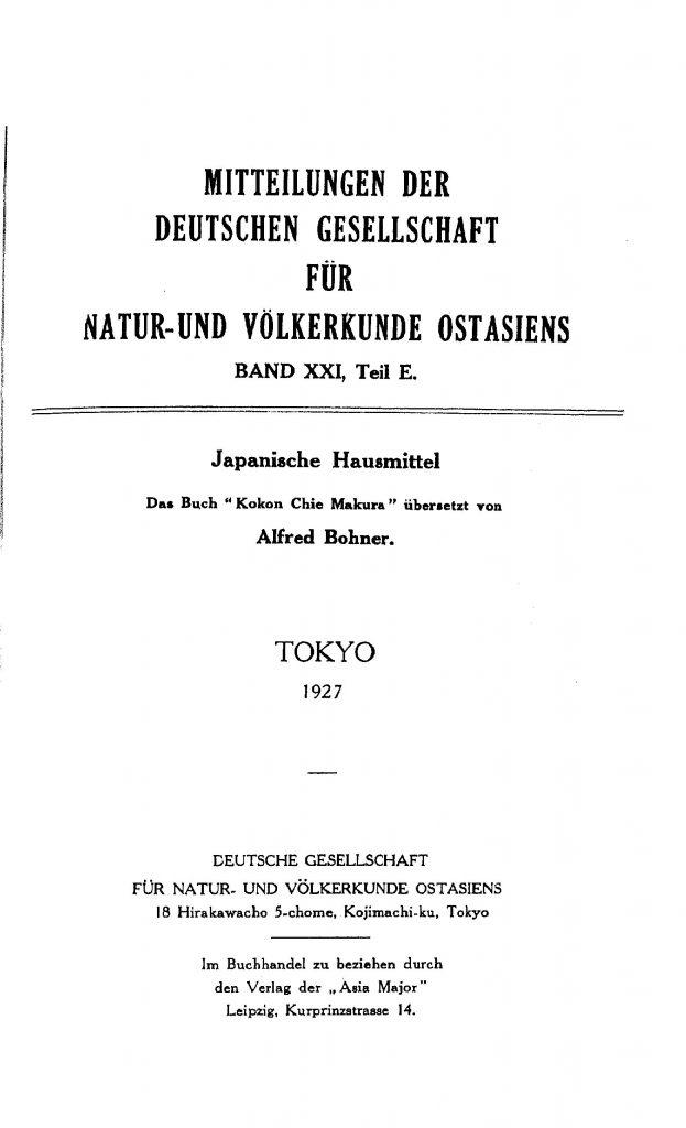 OAG Mitteilungen Teil E 1926-1927 Titel