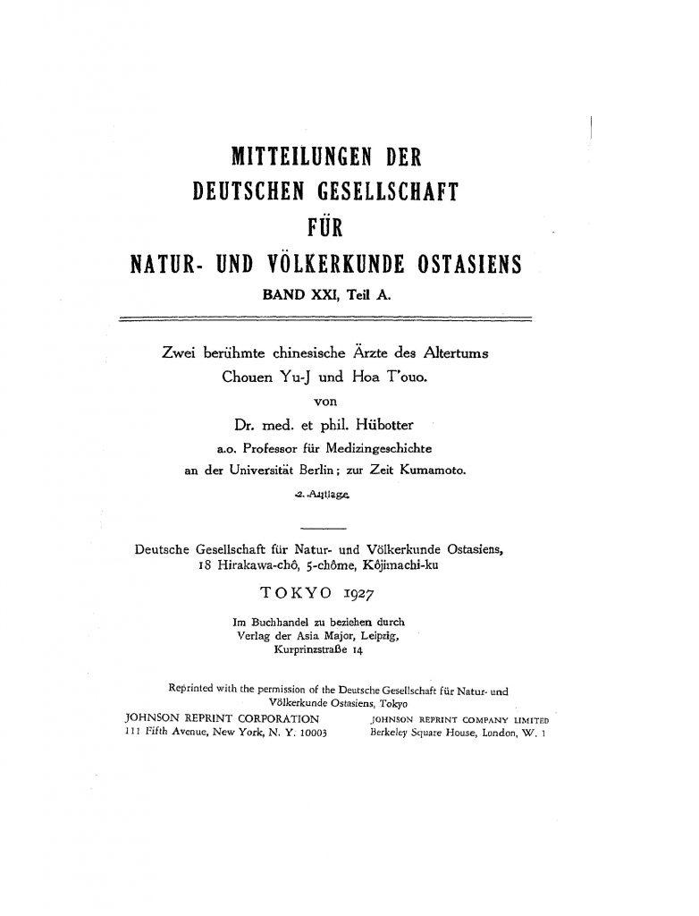 OAG Mitteilungen 1926-1927 Titel