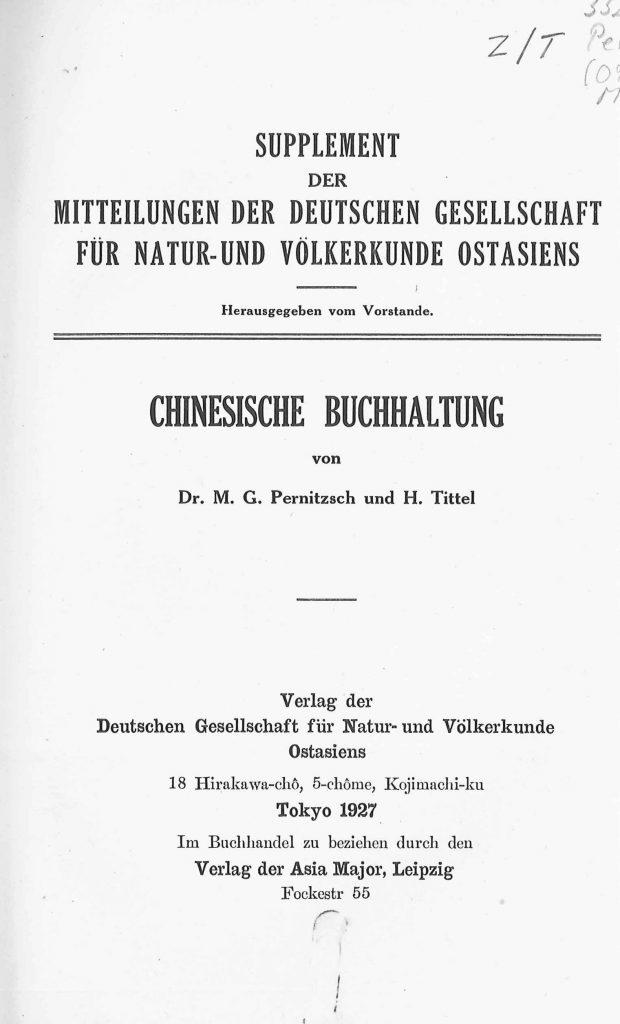 OAG Mitteilungen Sup 1927 Titel