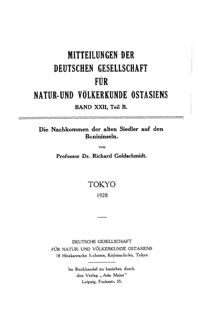 OAG Mitteilungen Teil B 1928+1931 Titel