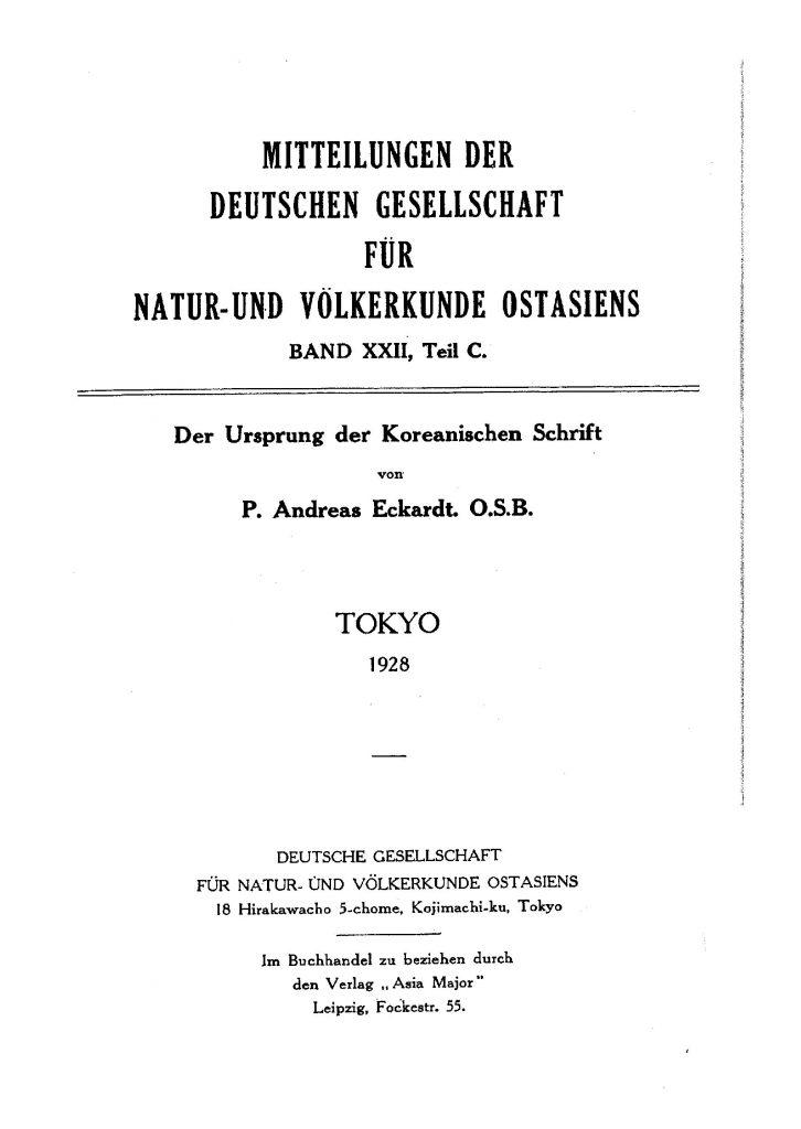 OAG Mitteilungen Teil C 1928+1931 Titel
