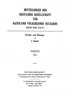 Band XXII (1928+1931) Teil D