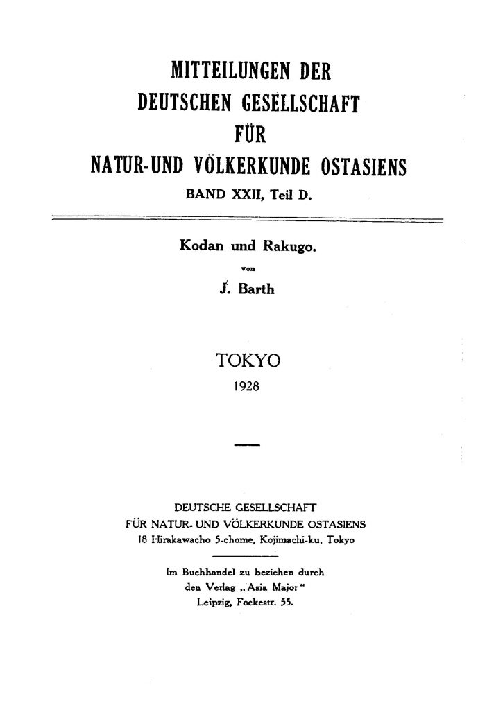 OAG Mitteilungen Teil D 1928+1931 Titel