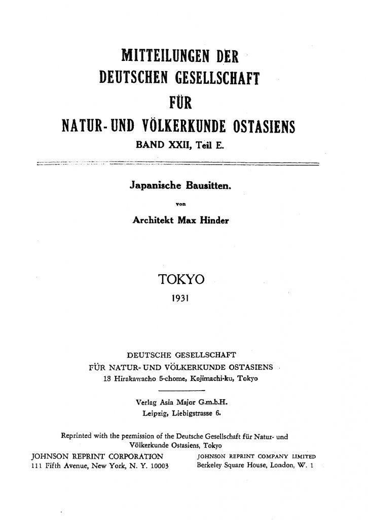 OAG Mitteilungen Teil E 1928+1931 Titel