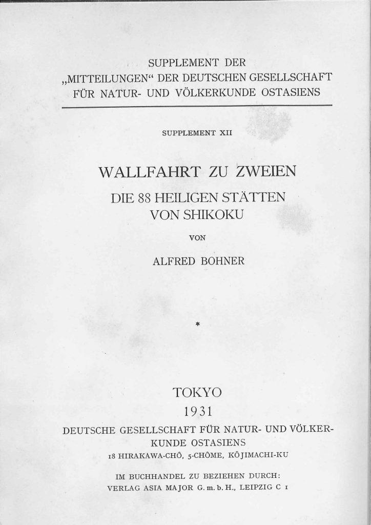 OAG Mitteilungen Sup 1931 Titel