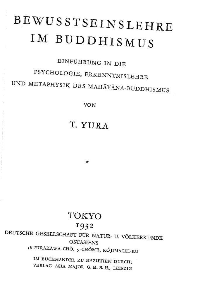 OAG Mitteilungen 1932-1935 Titel