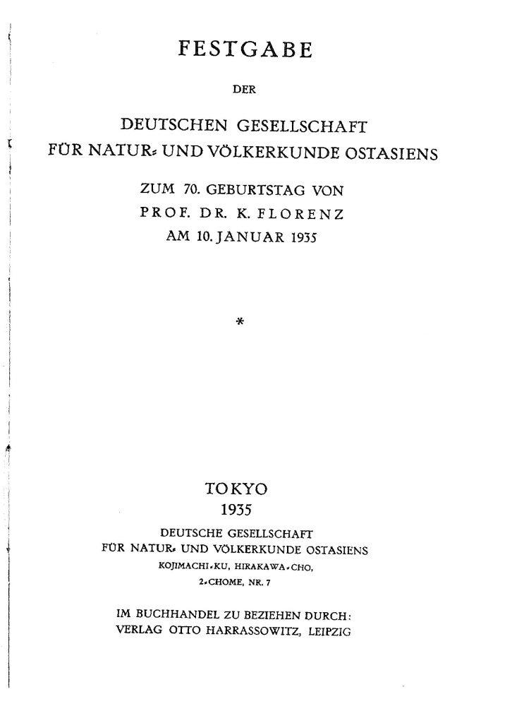 OAG Mitteilungen Teil B 1932-1935 Titel