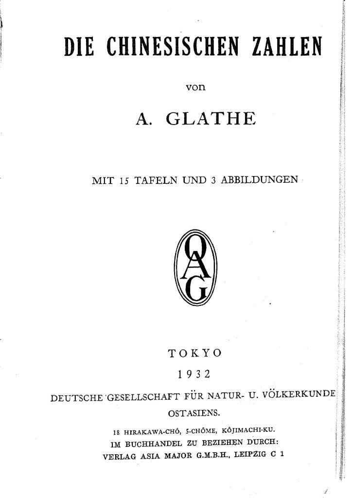 OAG Mitteilungen Teil B 1932-1934 Titel