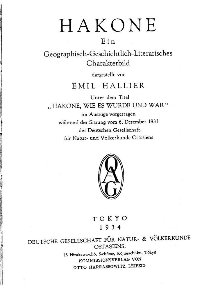 OAG Mitteilungen Teil D 1932-1934 Titel