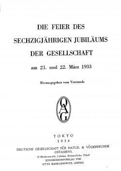 Band XXVI (1932-1934) Teil F