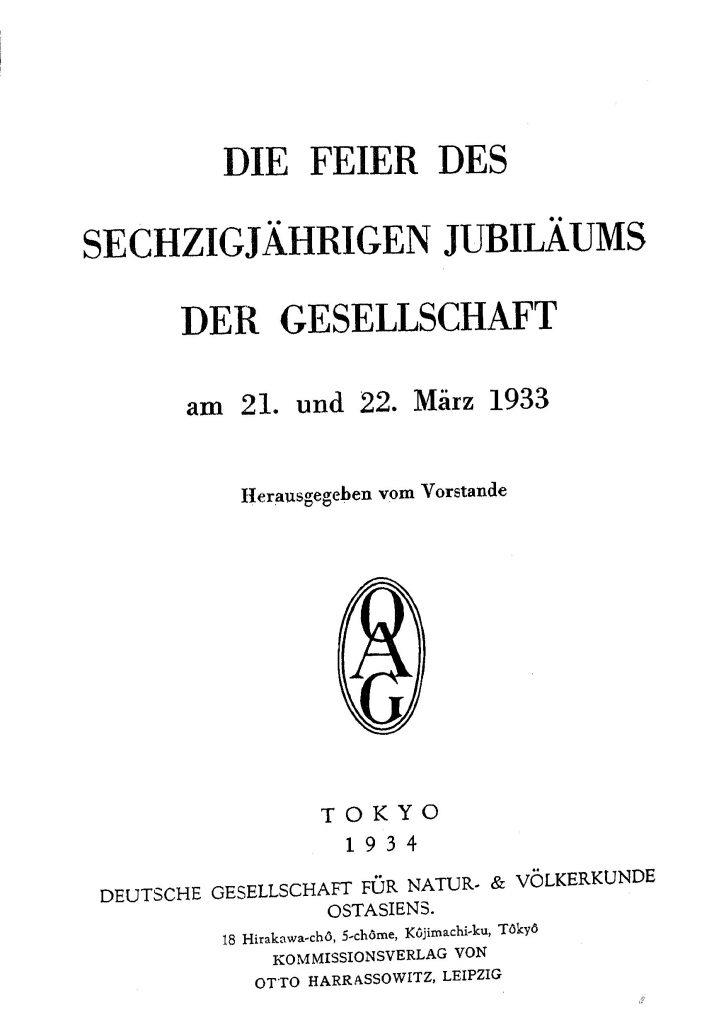 OAG Mitteilungen Teil F 1932-1934 Titel