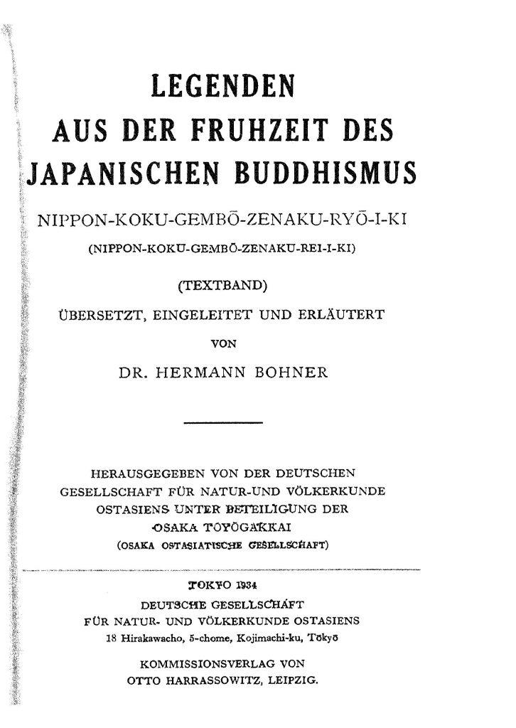 OAG Mitteilungen 1934 Titel