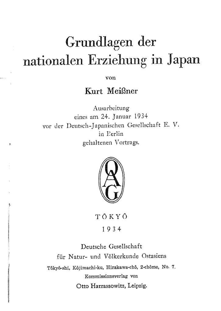 OAG Mitteilungen 1934-1939 Titel