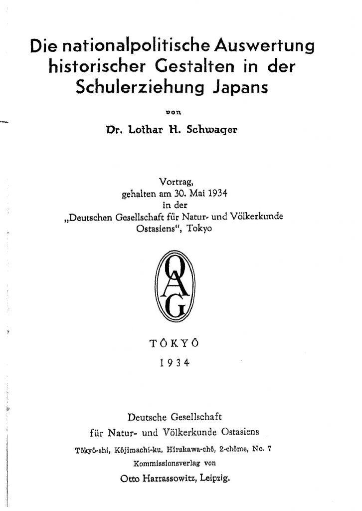 OAG Mitteilungen Teil B 1934-1939 Titel