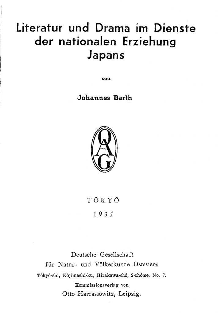 OAG Mitteilungen Teil C 1934-1939 Titel