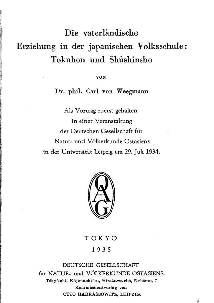 OAG Mitteilungen Teil D 1934-1939 Titel