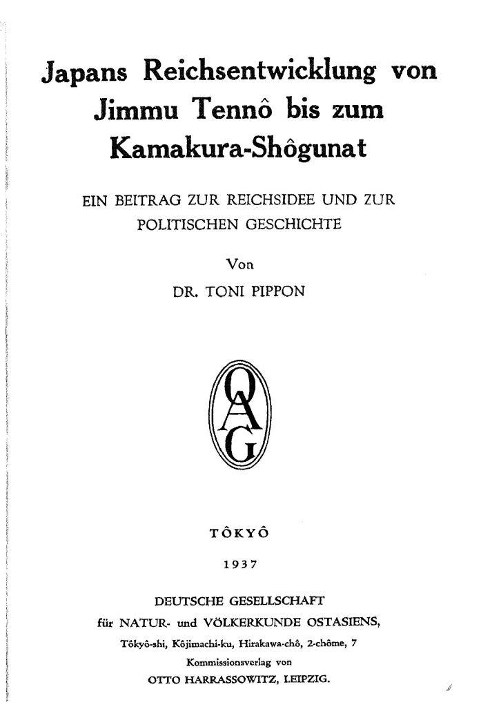 OAG Mitteilungen Teil F 1934-1939 Titel