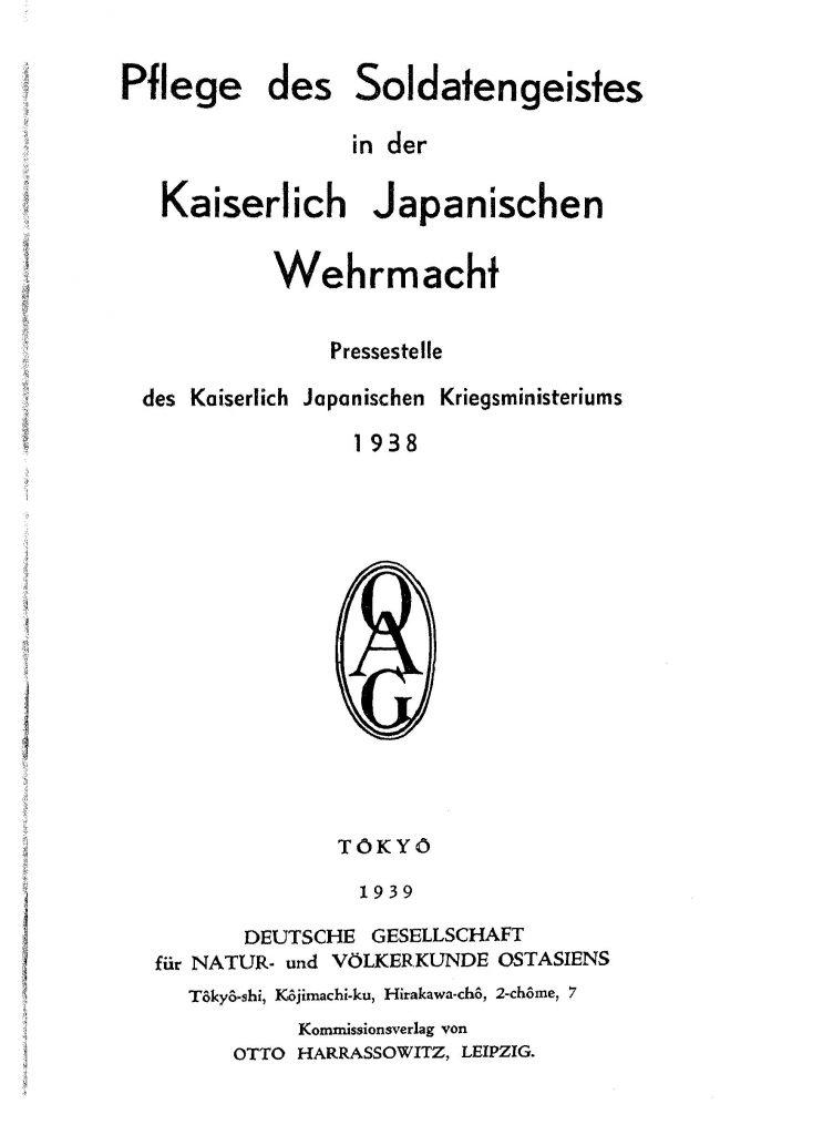 OAG Mitteilungen Teil H 1934-1939 Titel