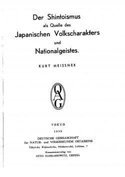 Band XXVIII (1934-1939) Teil I
