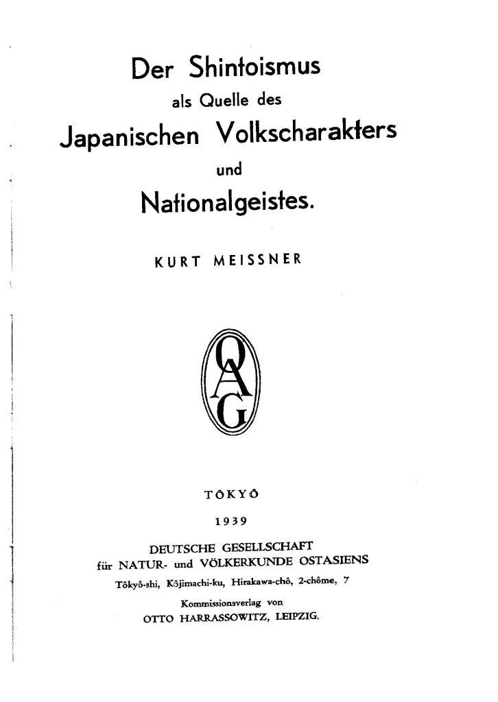 OAG Mitteilungen Teil I 1934-1939 Titel
