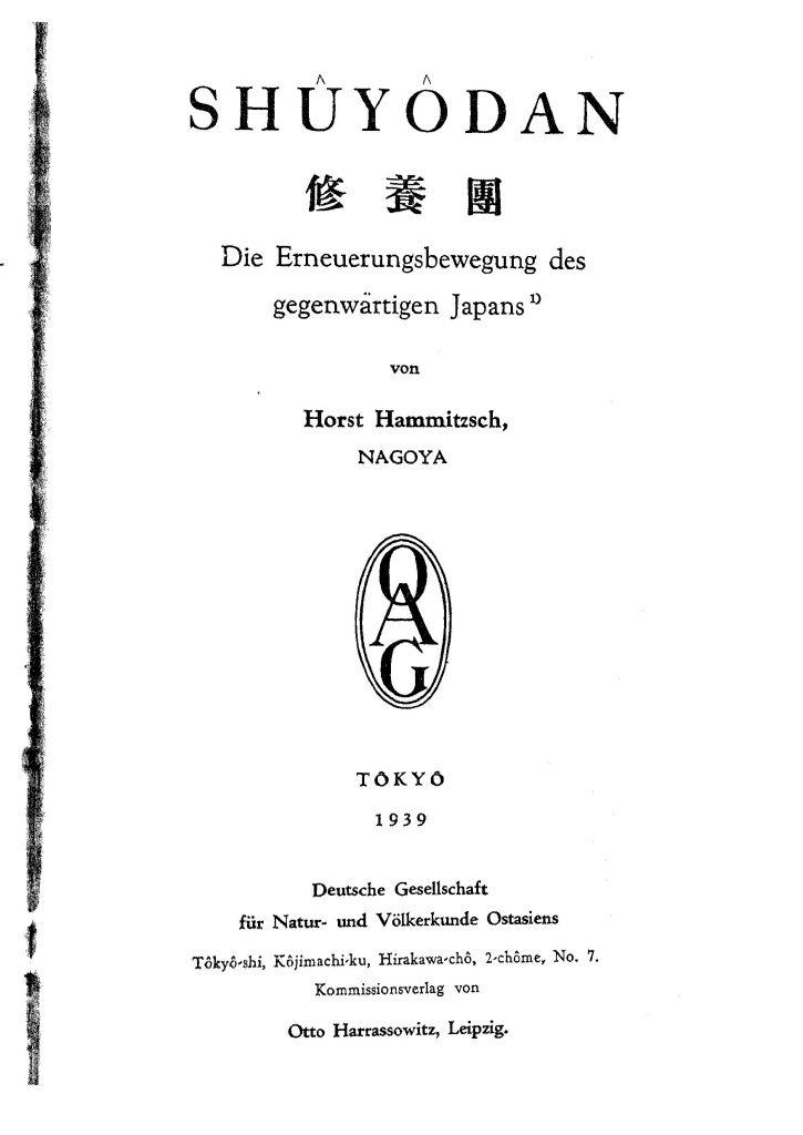 OAG Mitteilungen Teil J 1934-1939 Titel