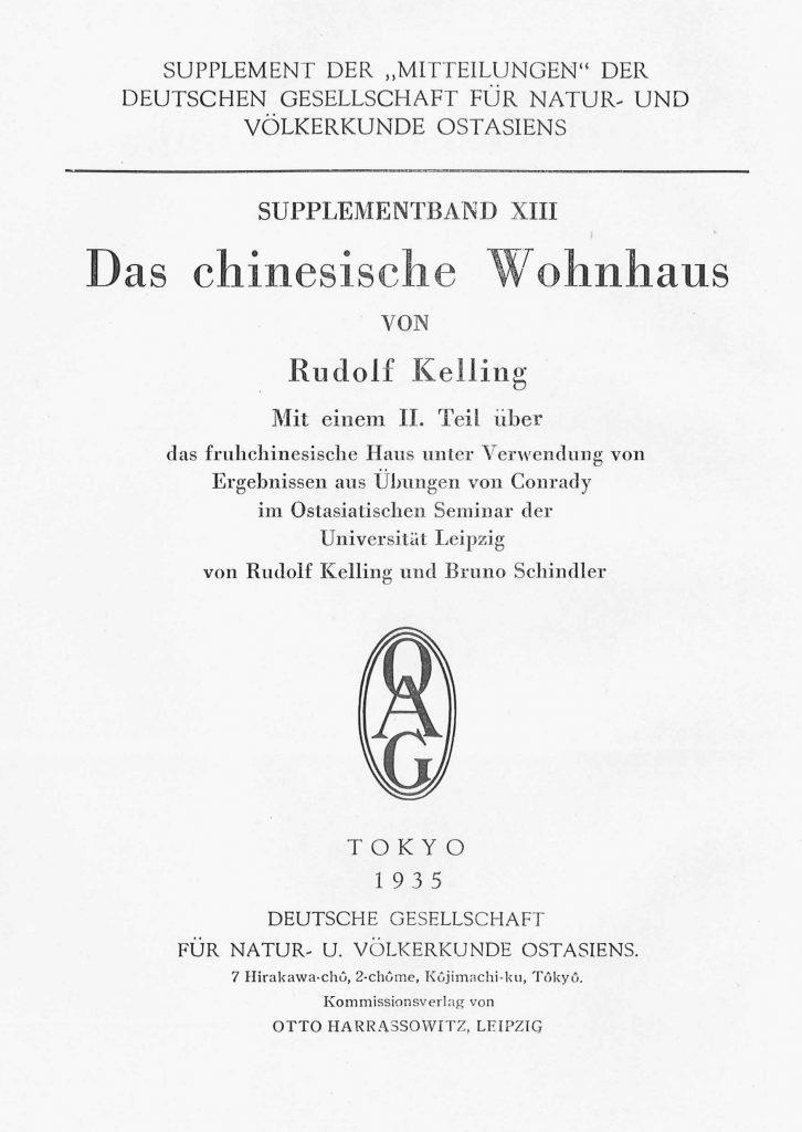 OAG Mitteilungen Sup 1935 Titel