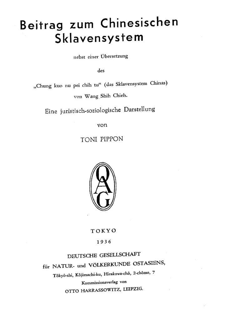 OAG Mitteilungen Teil B 1935-1937 Titel