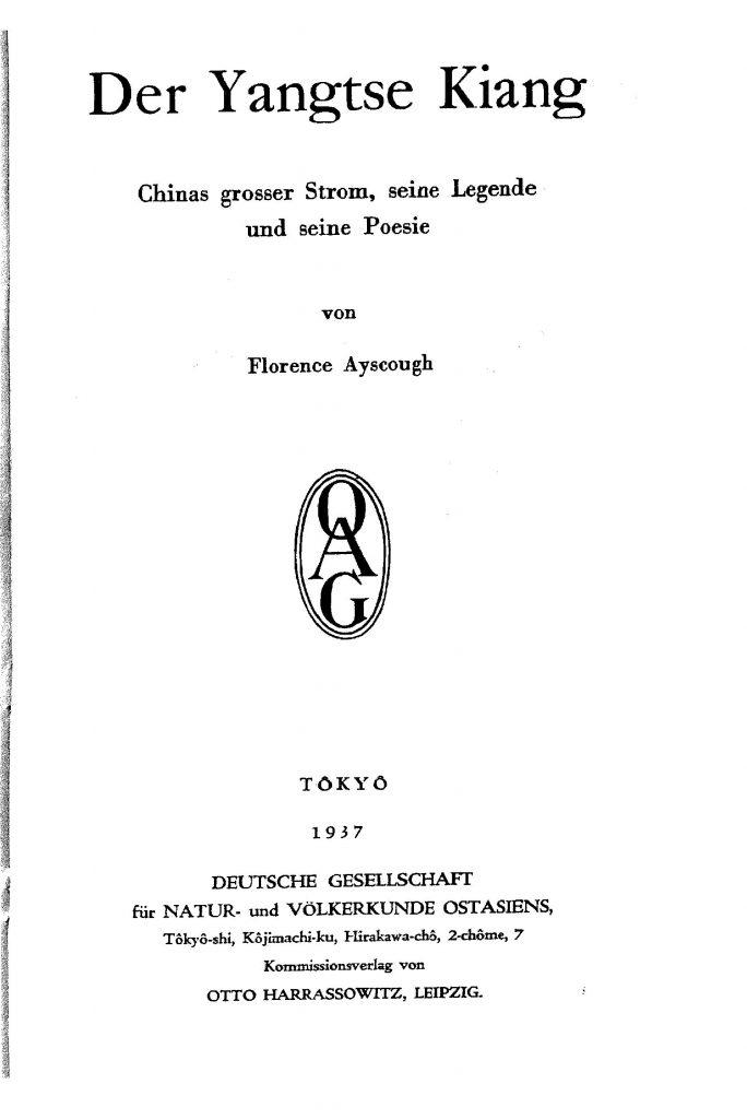 OAG Mitteilungen Teil E 1935-1937 Titel