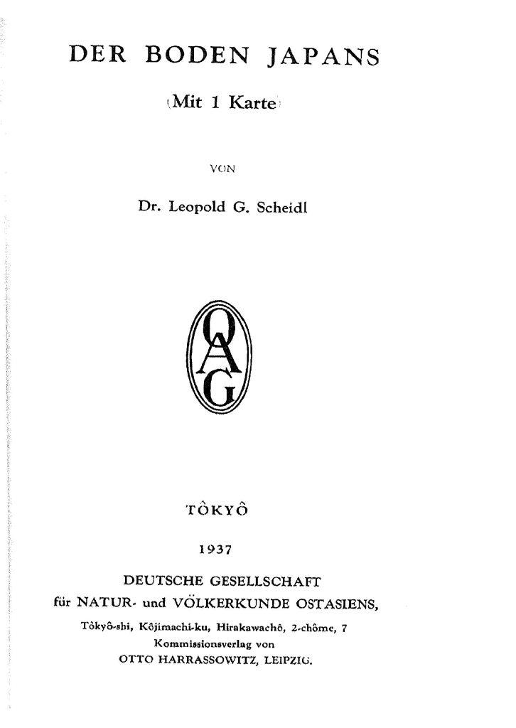 OAG Mitteilungen Teil A 1937-1938 Titel