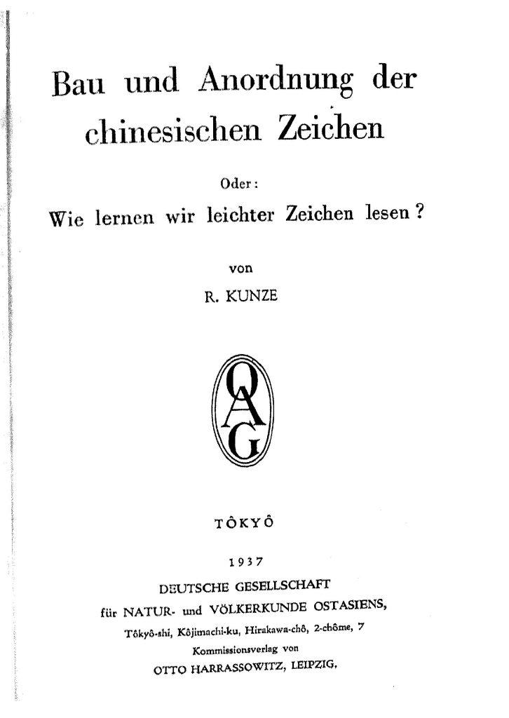 OAG Mitteilungen Teil B 1937-1938 Titel