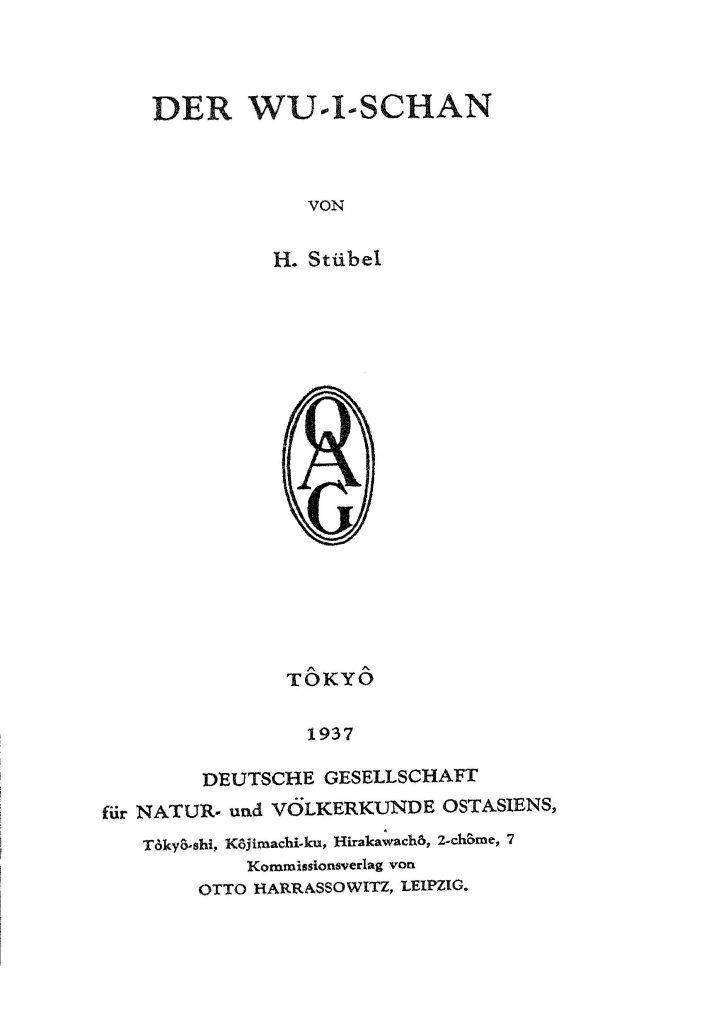 OAG Mitteilungen Teil D 1937-1938 Titel