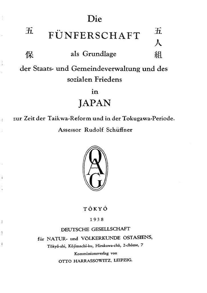 OAG Mitteilungen Teil E 1937-1938 Titel