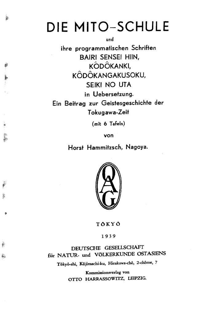 OAG Mitteilungen Teil B 1938-1939 Titel