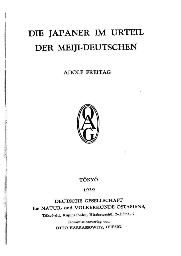 OAG Mitteilungen Teil C 1938-1939 Titel
