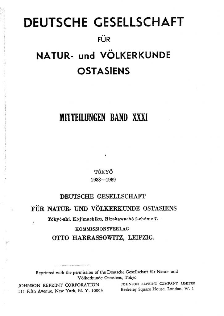 OAG Mitteilungen 1938-1939 Titel