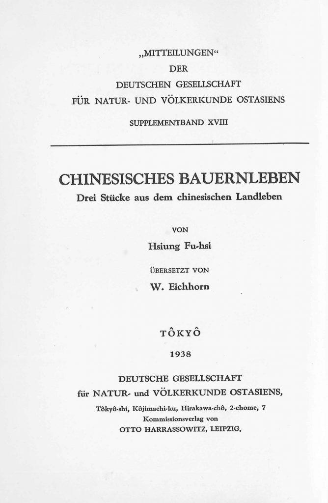 OAG Mitteilungen Sup 1938 Titel