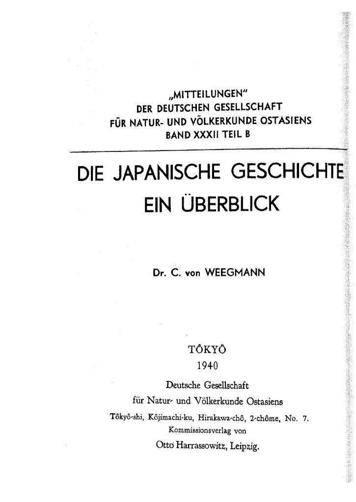 OAG Mitteilungen Teil B 1940-1943 Titel