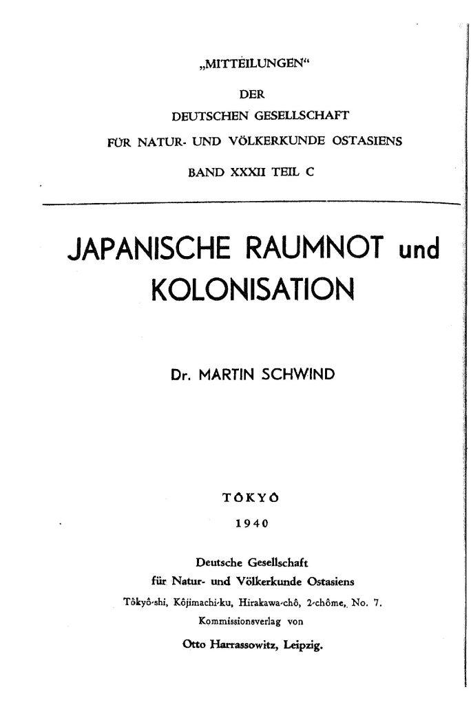 OAG Mitteilungen Teil C 1940-1943 Titel