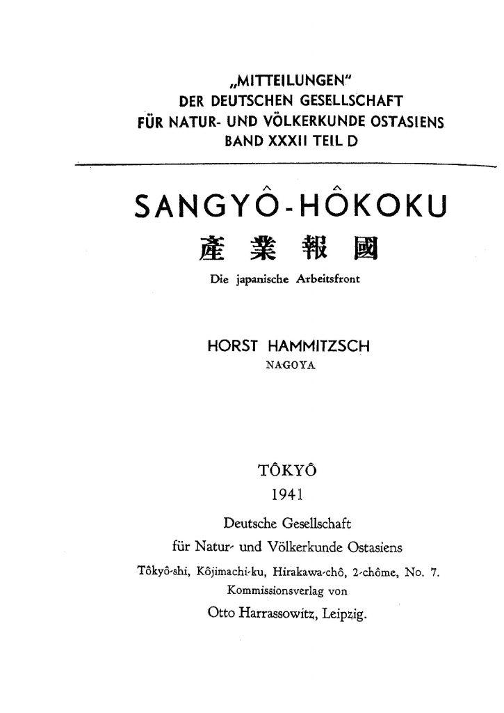 OAG Mitteilungen Teil D 1940-1943 Titel