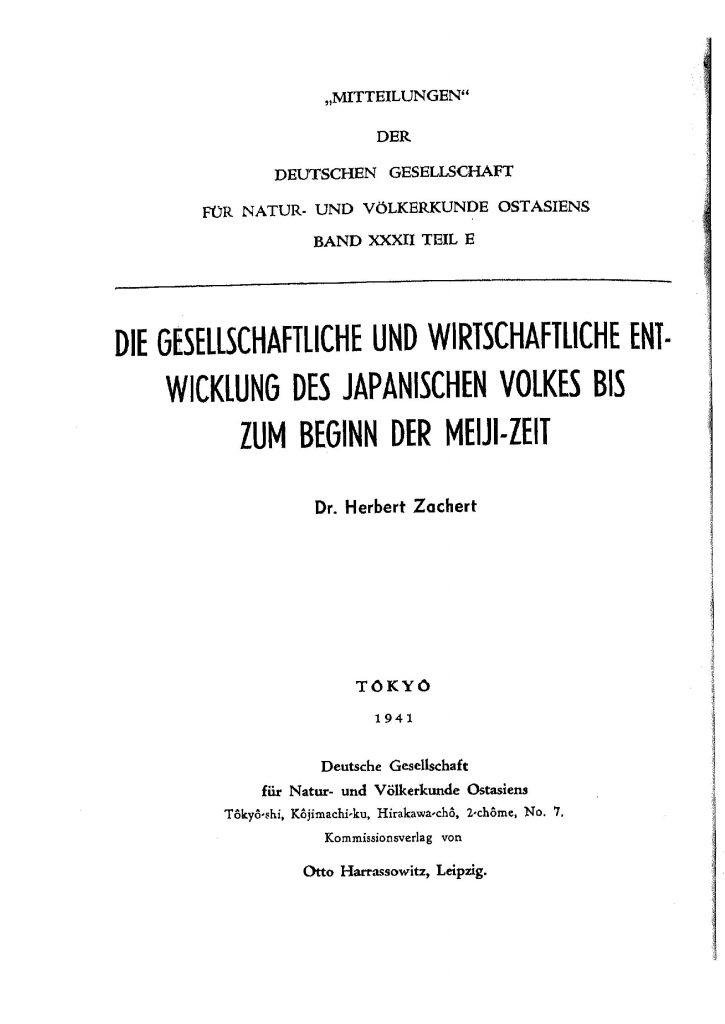 OAG Mitteilungen Teil E 1940-1943 Titel