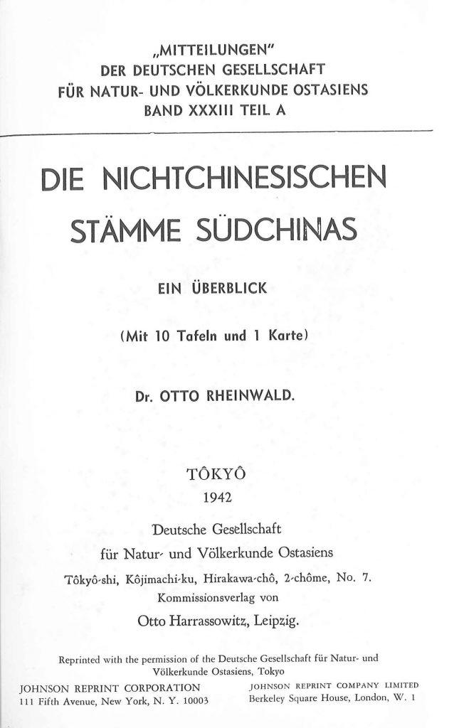 OAG Mitteilungen Teil A 1942 Titel