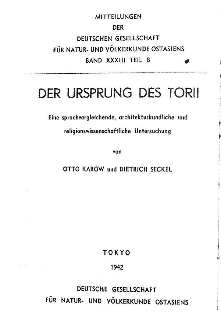 OAG Mitteilungen Teil B 1942-1943 Titel