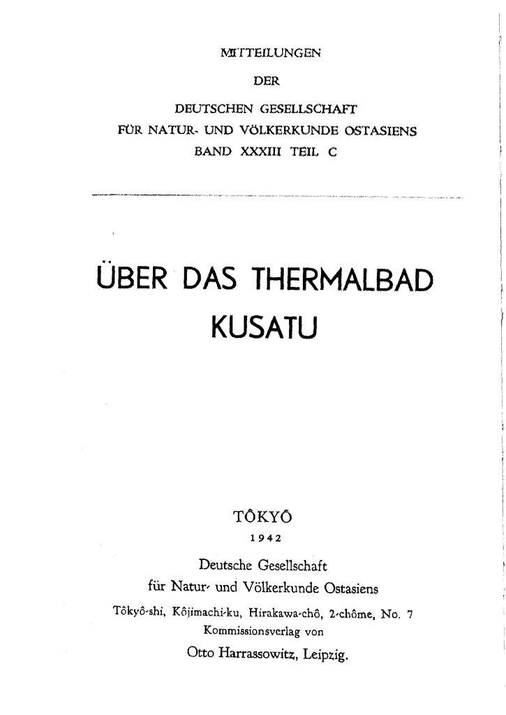 OAG Mitteilungen Teil C 1942-1943 Titel