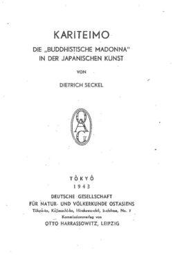 Band XXXVI Teil A (1943/44)