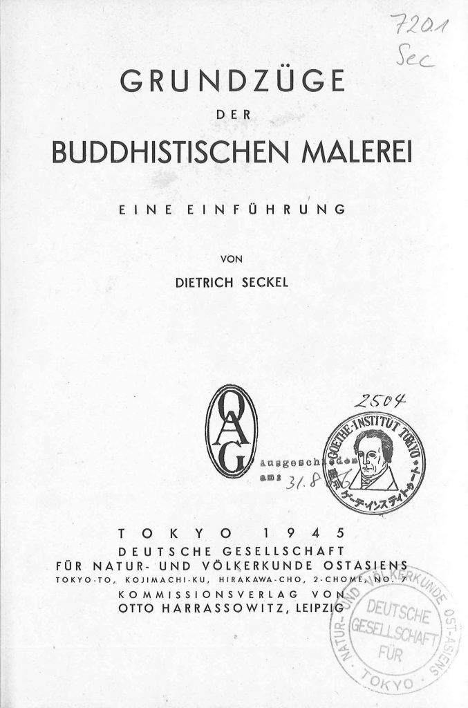 OAG Mitteilungen 1945 Titel