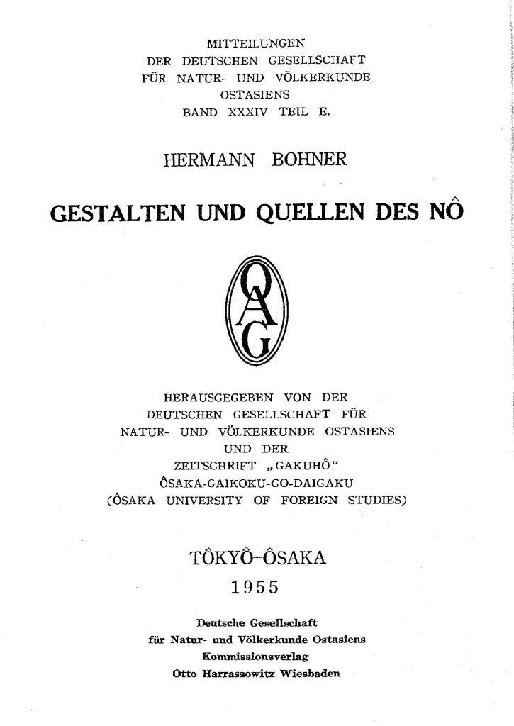OAG Mitteilungen Teil E 1954-1955 Titel