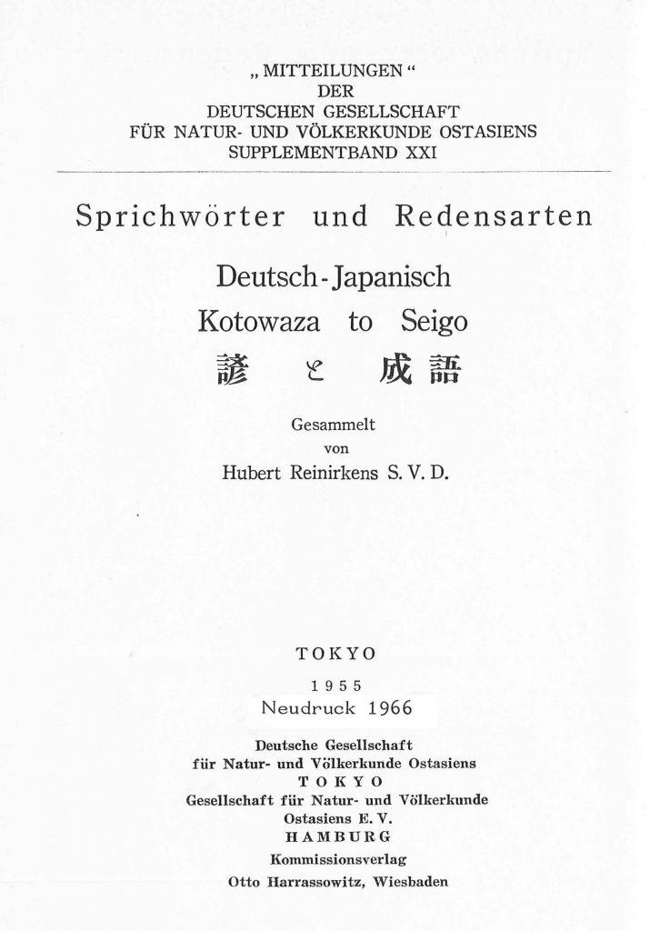 OAG Mitteilungen 1955 Titel
