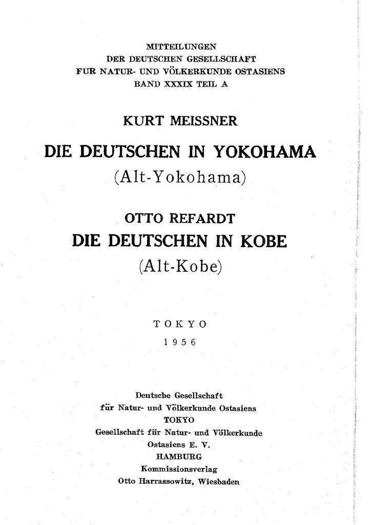 OAG Mitteilungen Teil A 1956-1961 Titel