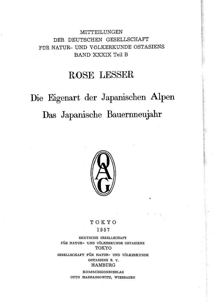 OAG Mitteilungen Teil B 1956-1961 Titel