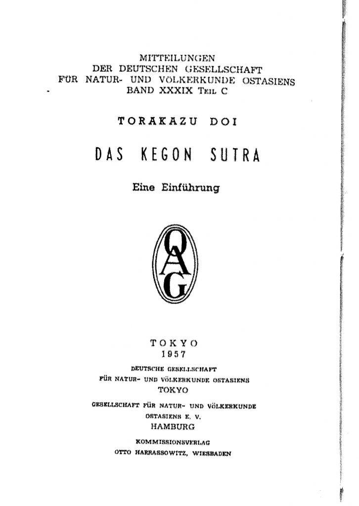 OAG Mitteilungen Teil C 1956-1961 Titel